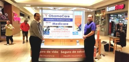 Laredo Medicare Kiosk